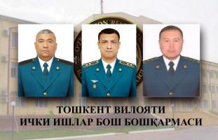 Президент фармони билан Тошкент вилояти ИИББнинг бир гуруҳ ходимлари мукофотланди